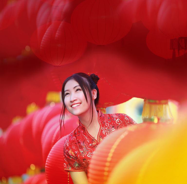 Global Connections: Chinese New Year